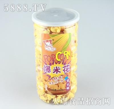 华妞爆米花芝士味150