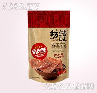 骥洋靖味坊猪肉脯(香辣味)