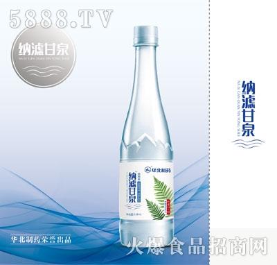 纳滤甘泉水饮用水518ml