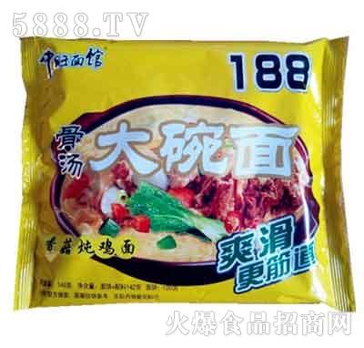 大碗面188香菇炖鸡面(袋)