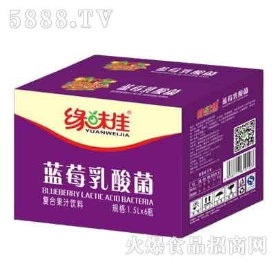 缘味佳蓝莓乳酸菌1.5Lx6瓶