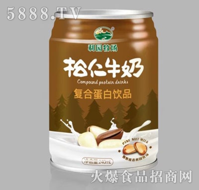 利园牧场松仁牛奶复合蛋白饮品罐装