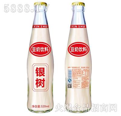 320ml银树豆奶饮料