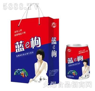 酷e百芒蓝枸复合果汁饮料