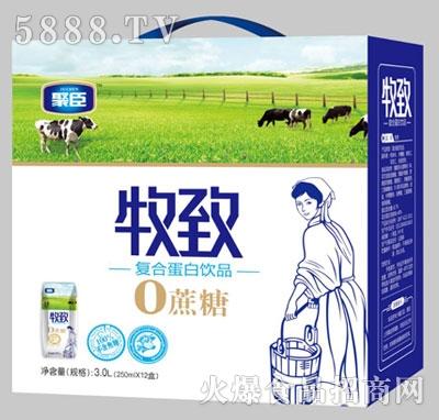 聚臣牧致复合蛋白饮品250ml×12盒