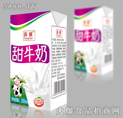 250ml养延甜牛奶