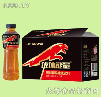 600优体能量玛咖型维生素饮料
