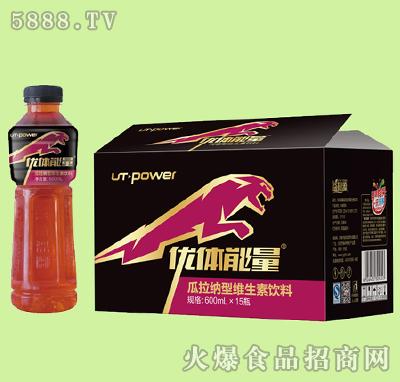 600优体能量瓜拉纳型维生素饮料