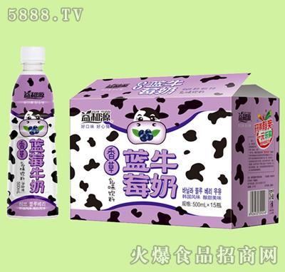 益和源香草蓝莓牛奶