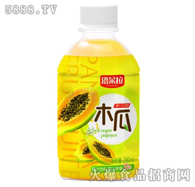 280ml潘多拉木瓜果汁饮料