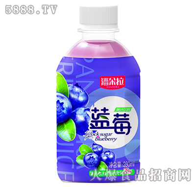 280ml潘多拉蓝莓果汁饮料