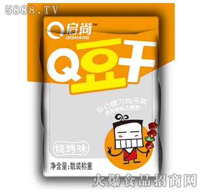 启尚Q豆干(烧烤味)称重