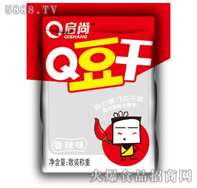 启尚Q豆干(香辣味)称重
