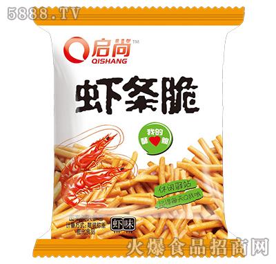 启尚虾条脆膨化食品(称重)