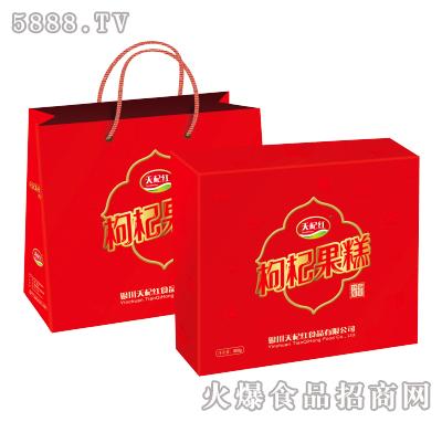 天杞红枸杞果糕礼盒800g