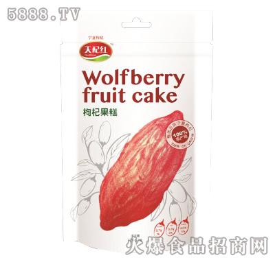 天杞红枸杞果糕原味120g