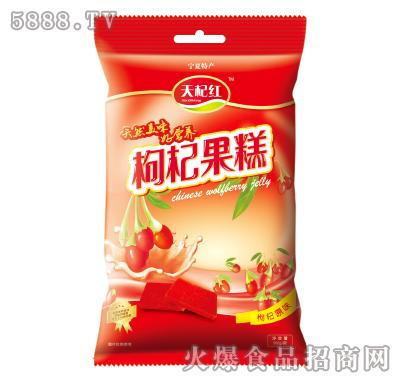 天杞红枸杞果糕500g