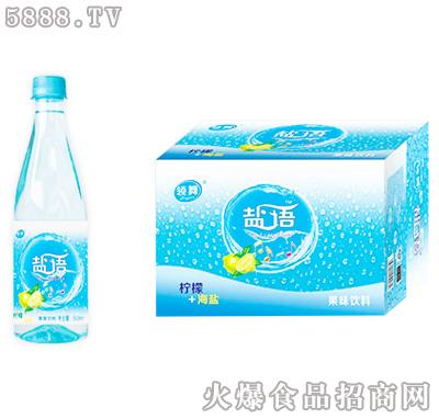 领舞盐语柠檬果味饮料500ml×15瓶