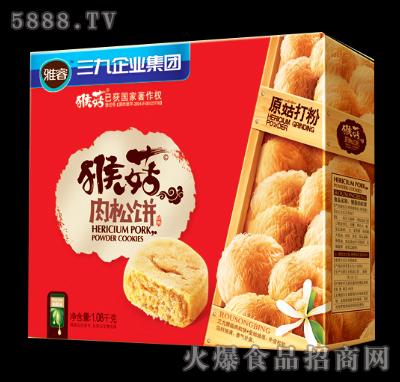 三九雅睿猴菇肉松饼1.08kg