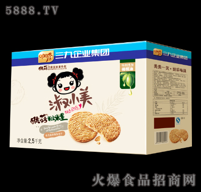 三九咖秀猴菇淑小美粗粮2.5kg