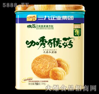 三九咖秀猴菇铁罐750g