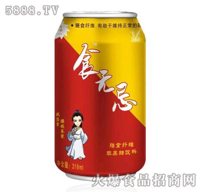 食无忌膳食纤维苹果醋饮料318ml