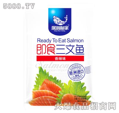 深海渔家即食三文鱼香辣味