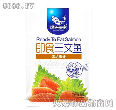 深海渔家即食三文鱼黑胡椒味