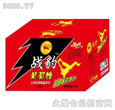 战豹维生素功能饮料(西柚味)450ml×15瓶