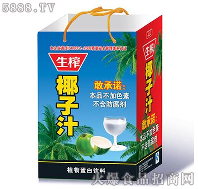 生榨椰子汁手提袋