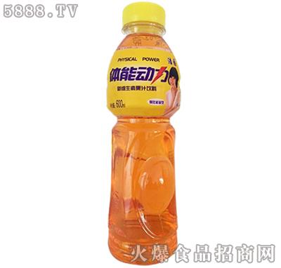 600ml体能动力新维生素果汁饮料