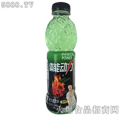 600ml体能动力新维生素饮料青柠味