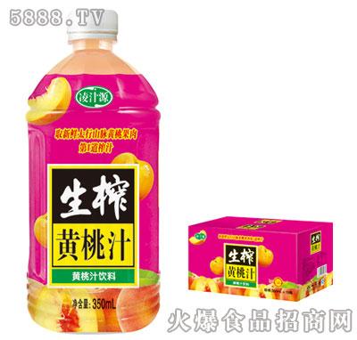凌汁源生榨黄桃汁350mlx15瓶