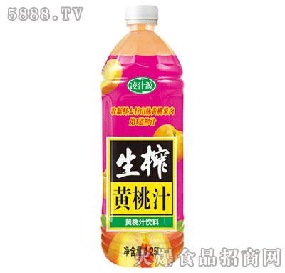 凌汁源生榨黄桃汁1.25l