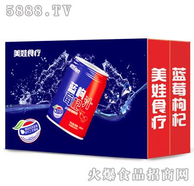 245ml美娃蓝莓枸杞汁