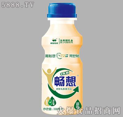 畅想发酵乳酸菌饮品原味330ml