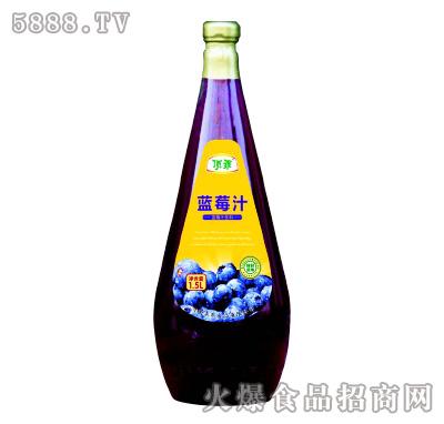 顶乖蓝莓汁饮料1.5l