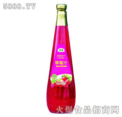 顶乖鲜果榨汁草莓汁828ml