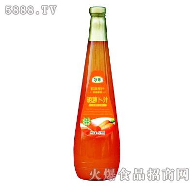顶乖鲜果榨汁胡萝卜汁828ml