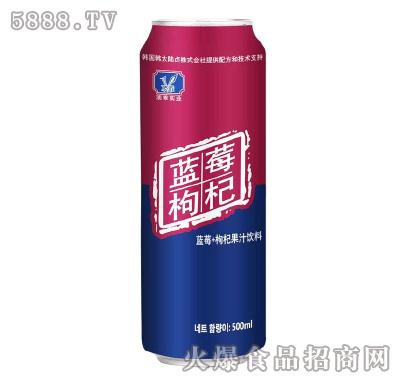 蓝莓+枸杞果汁饮料500ml