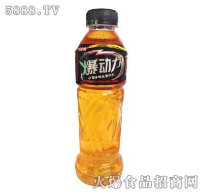 绿蜜康爆动力杂果味维生素饮料