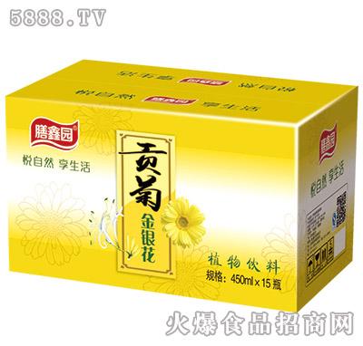 450ml×15瓶膳鑫园贡菊金银花植物饮料