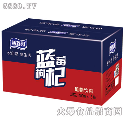 450ml×15瓶膳鑫园蓝莓枸杞果汁饮料