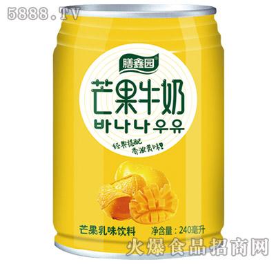 膳鑫园芒果牛奶乳味饮料240ml