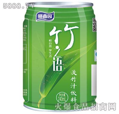 膳鑫园竹之语淡竹汁饮料240ml