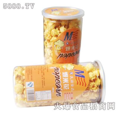 美旗食品爆米花85g