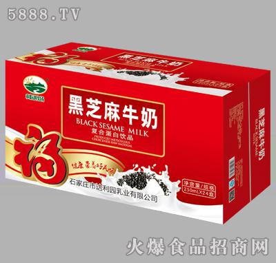 利园牧场黑芝麻牛奶250mlX24盒