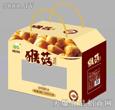 利园牧场猴菇养生奶250mlX12盒开窗
