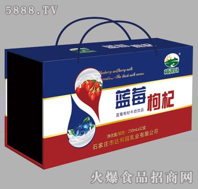 利园牧场蓝莓枸杞牛奶饮品250mlX12盒(木盒)