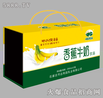 利园牧场香蕉牛奶饮品250mlX12盒(木盒)
